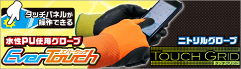 Evertouch&Touchgrid 2-2