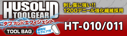 ht-010-011